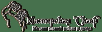 MasterSkif - мебель из дерева и металла